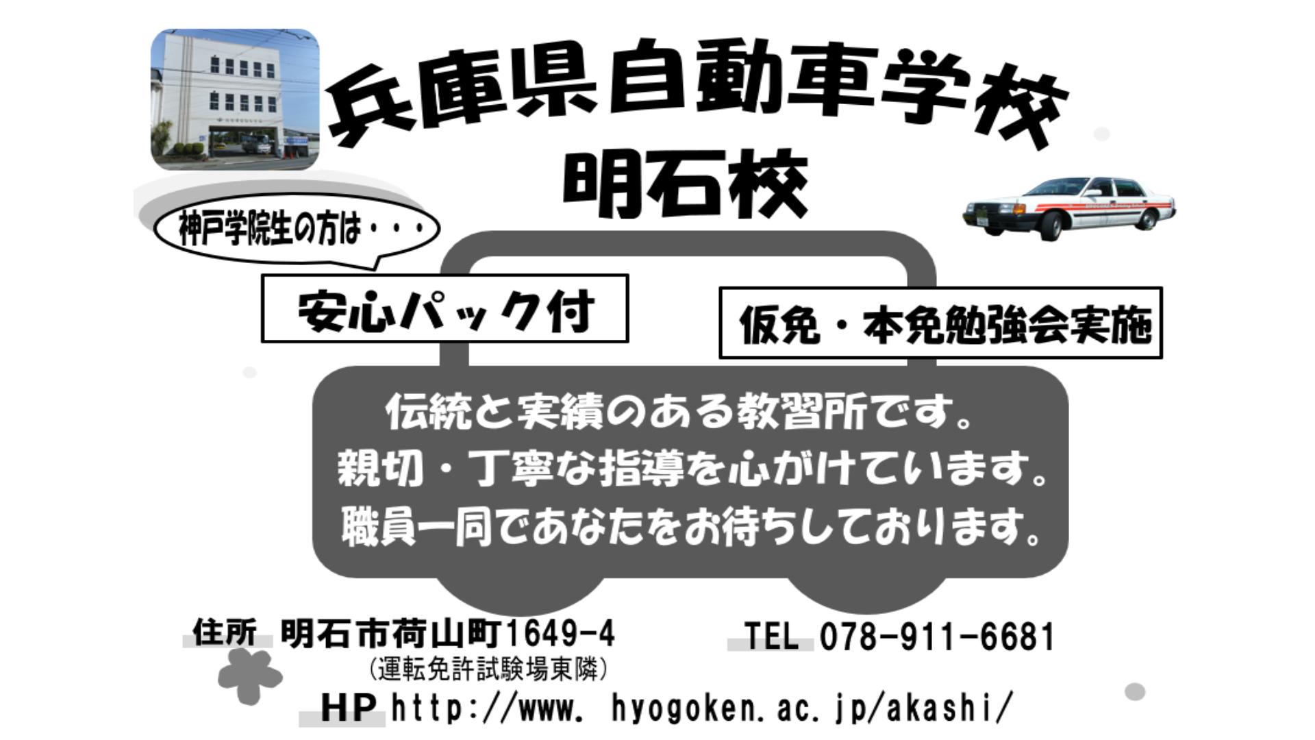 神戸学院大学 大学祭